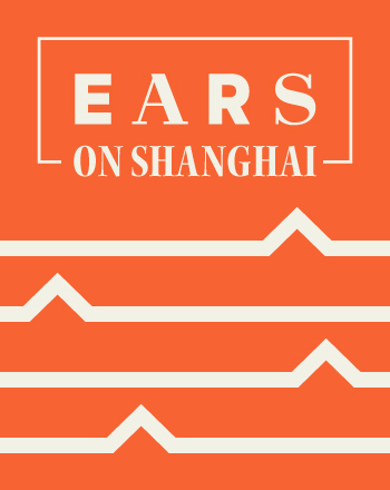 EARS on SHANGHAI – 2ND OF NOVEMBER, 2012